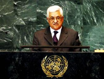 Palestine Not Ready for UN Membership