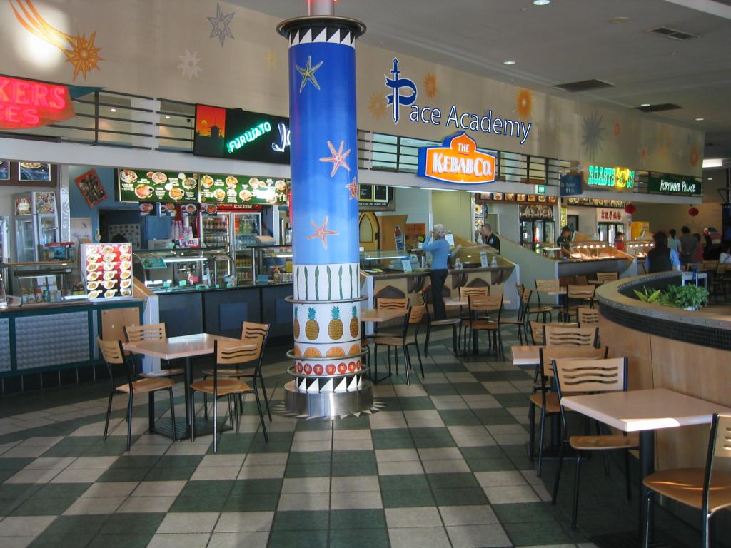 Pace Cafeteria Awaiting Major Renovations